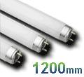 1200mm-tube